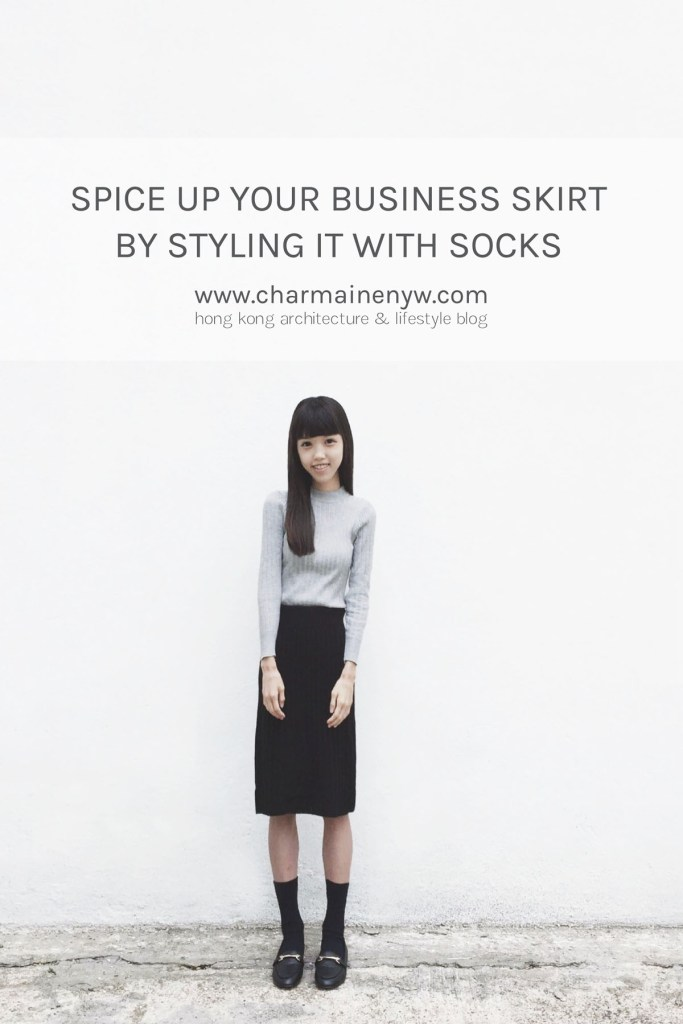 Here's an alternative way of styling the business skirt