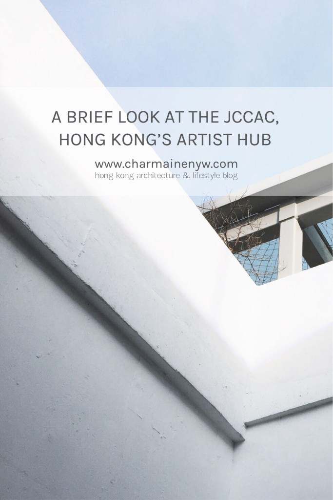 A Brief Look at the JCCAC, Hong Kong's Artist Hub
