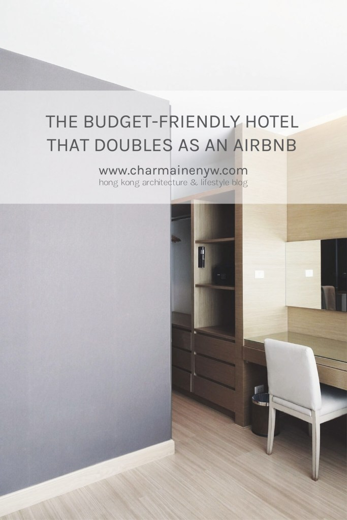 The Budget-Friendly Hotel That Doubles as an Airbnb