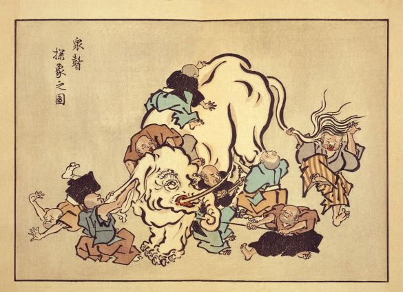 Blind monks examining an elephant, an ukiyo-e print by Hanabusa Itchō