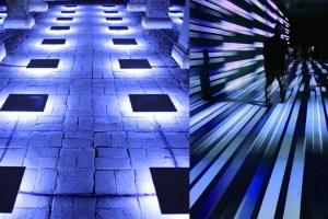 天橋立ライトアップ 旅館