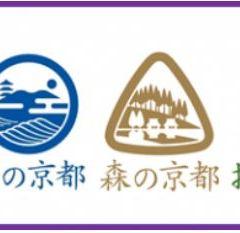 京都のお宿で魅力再発見キャンペーン