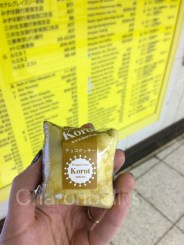 Korot-Manger-a-Tokyo-Charonbellis