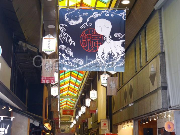 Nishiki-market(1)-Japon-Visiter-Kyoto-en-5-Jours-Charonbellis