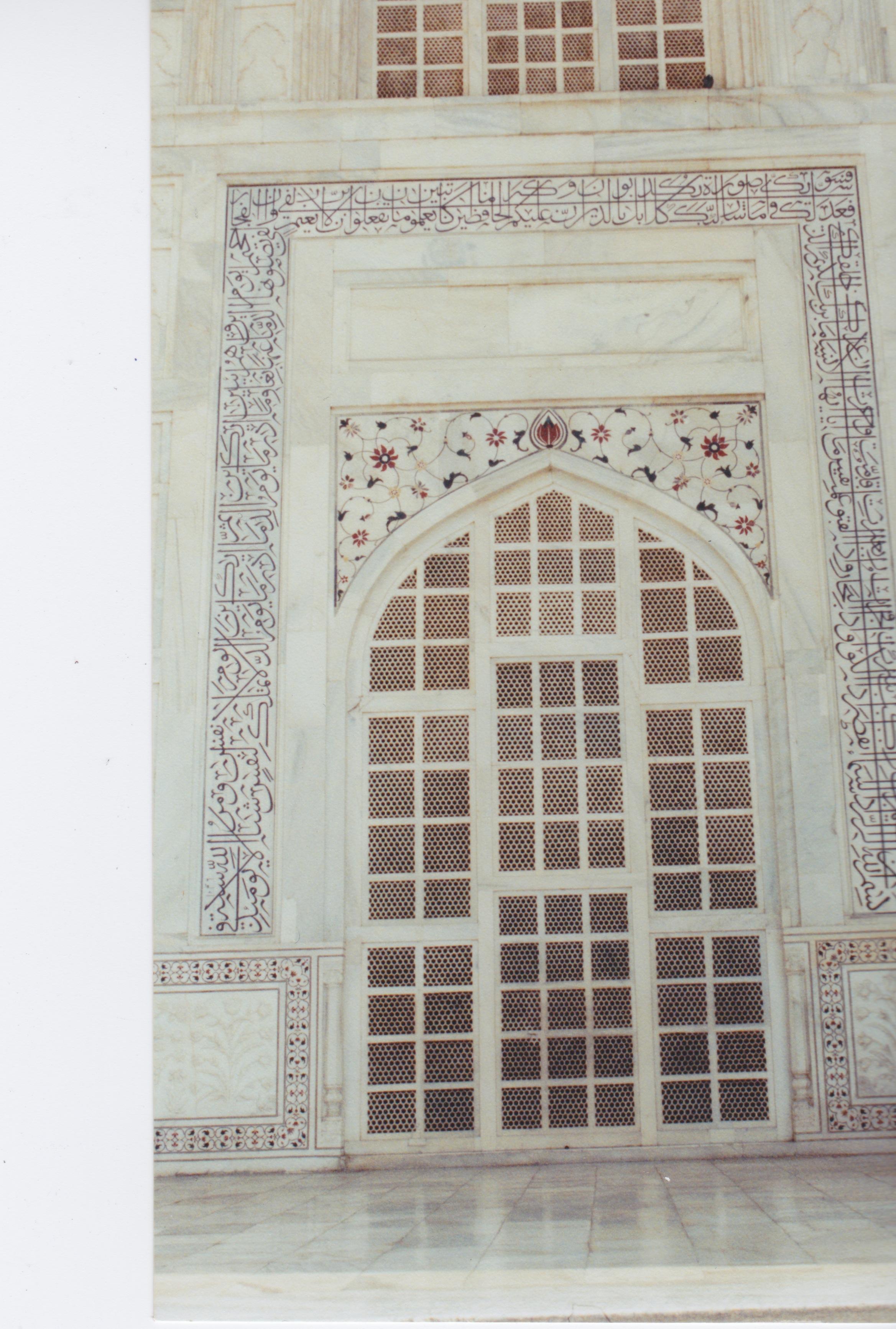 Essay Paper On Taj Mahal
