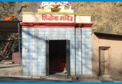 Shingroba Temple in Khandala Ghat