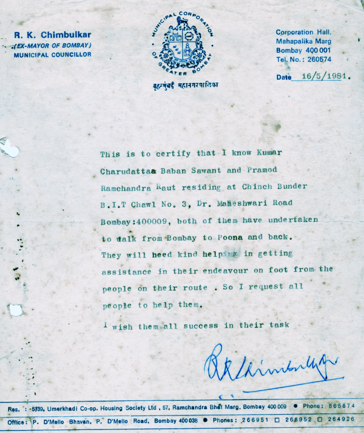 Rajabhau Chimbulkar Certificate