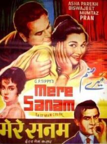 Film Poster of : Mere Sanam - 1965