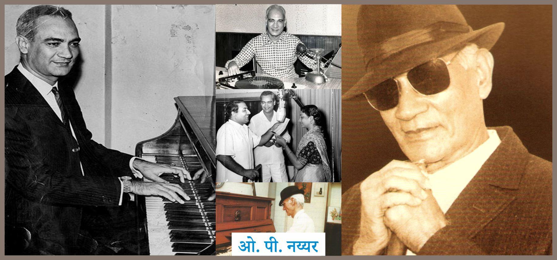 Unseen Songs of O P Nayyar