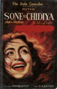 Film Poster of : Sone Ki Chidya - 1958