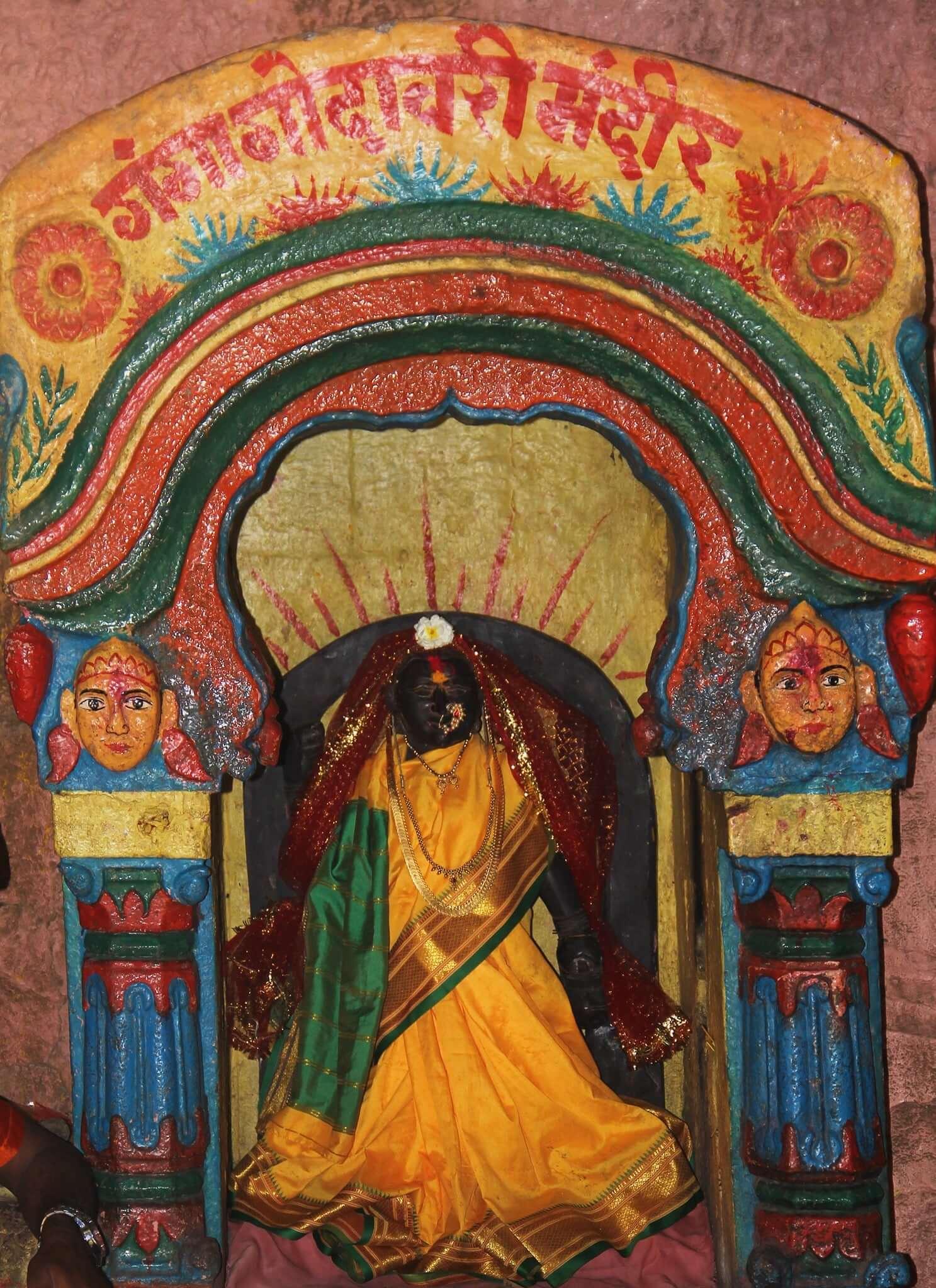 Godavari River Temple