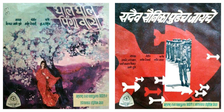 Balbharati 5th std poems - Balbharati Poems