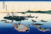 source: https://upload.wikimedia.org/wikipedia/commons/thumb/c/cf/Tsukada_Island_in_the_Musashi_province.jpg/1024px-Tsukada_Island_in_the_Musashi_province.jpg