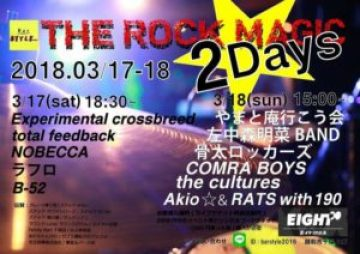 ROCK MAGIC at Bar STYLE告知