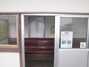 越前花堂駅を知っていますか。 待合室/どこまでもアマチュア