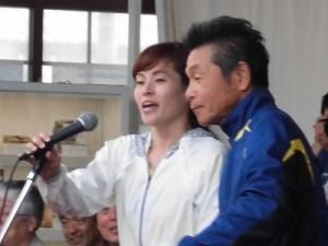 第50回越前大野名水マラソン ゲストランナーの間寛平氏と山本佳子氏/どこまでもアマチュア