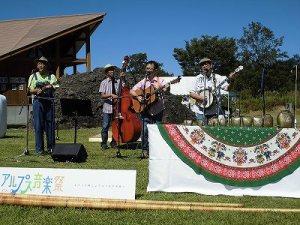 六呂師高原アルプス音楽祭2014 デッドストックがリハ開始/どこまでもアマチュア
