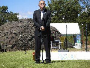 六呂師高原アルプス音楽祭2014 来賓祝辞を述べる大野市長 岡田高大氏/どこまでもアマチュア