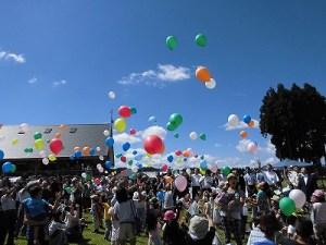 六呂師高原アルプス音楽祭2014 飛び立つ風船/どこまでもアマチュア