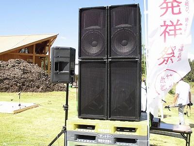 六呂師高原アルプス音楽祭2014~その2~