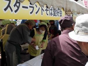 六呂師高原アルプス音楽祭2014 繁盛しているスターランドそば愛好会が運営しているお蕎麦屋さん/どこまでもアマチュア