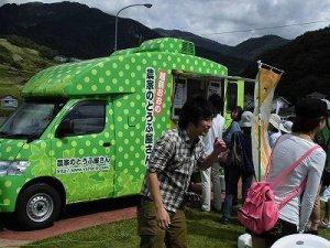 六呂師高原アルプス音楽祭2014 ゆいファーム 農家のとうふ屋さん/どこまでもアマチュア