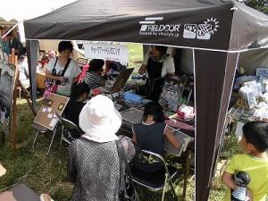 六呂師高原アルプス音楽祭2014 混雑しているチョークアートもりのこりす/どこまでもアマチュア