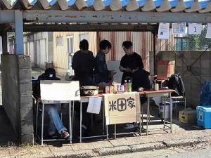 第50回福井高専祭 1番「米田家」/どこまでもアマチュア