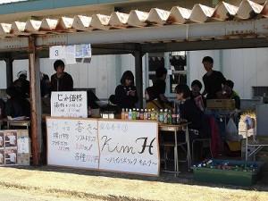 第50回福井高専祭 3番「ハイパボリックきむち」/どこまでもアマチュア