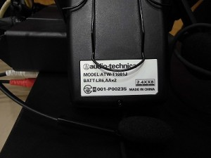 はつらつママさんバレーボールin大野  audio-technica ATW-T1001Jの本体/どこまでもアマチュア