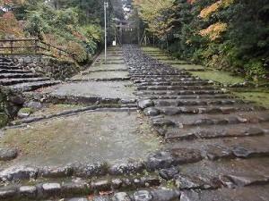 ふるさとの魅力を語ろう!景観づくり団体のつどい 「ヒューマンスケール」の石で造成された石段/どこまでもアマチュア