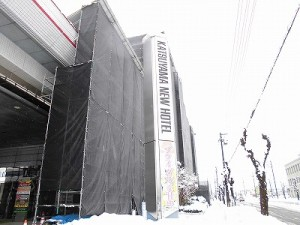 もう最高!クリスマスコンサート2014 in 勝山ニューホテル ホテル外観/どこまでもアマチュア