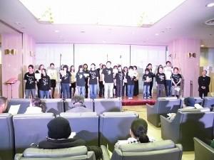 もう最高!クリスマスコンサート2014 in 勝山ニューホテル オールスターキャストで合唱/どこまでもアマチュア