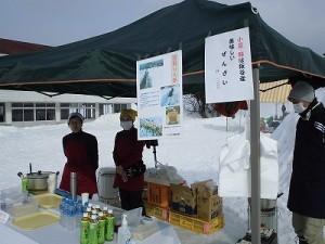 さかだに雪まつり 巨大かまくらの前にテントを張って設営したぜんざいとあまざけのお店/どこまでもアマチュア
