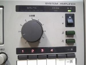 さかだに雪まつり Victor 業務用 システムアンプ PA-708 04078のフロントパネル1/どこまでもアマチュア