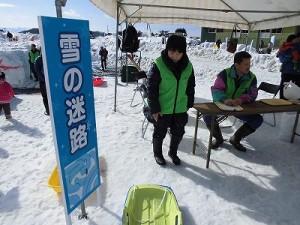 さかだに雪まつり 松谷奥越高原牧場長と呼び込みの美人/どこまでもアマチュア