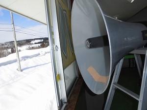 さかだに雪まつり 妻平ヒュッテ南西向けの窓から、スノーモービル会場方面に向けたトランペットスピーカー/どこまでもアマチュア
