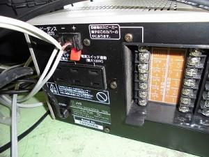 さかだに雪まつり Victor 業務用 システムアンプ PA-708 04078裏面のスピーカー出力端子/どこまでもアマチュア