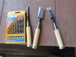 日曜大工自習教室~ズブの素人編~ 木工用ドリルセットとのみ3本/どこまでもアマチュア