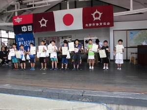 第51回越前大野名水マラソン カメラに向かってポーズをとる入賞者たち/どこまでもアマチュア