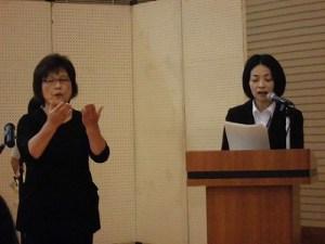 第30回大野市福祉ふれあいまつり 松川さんと手話通訳の方/どこまでもアマチュア