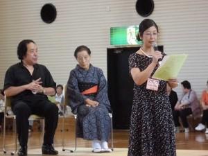 結の故郷・里芋音頭 踊り大会 & 清水ゆう・ハーバーライツオーケストラコンサート 開会式/どこまでもアマチュア