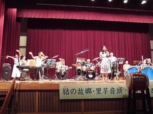 結の故郷・里芋音頭 踊り大会 & 清水ゆう・ハーバーライツオーケストラコンサート 渡部さとみさんの熱唱/どこまでもアマチュア