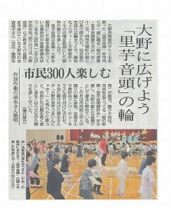 2015.08.23 日刊県民福井記事
