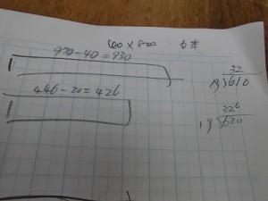 日曜大工自習教室~下手の横好き編~ 桟の本数を暗算できずにノートで計算/どこまでもアマチュア