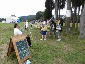 六呂師高原アルプス音楽祭2015 ハンモック広場/どこまでもアマチュア