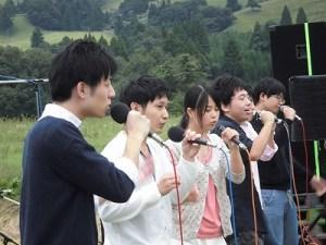 六呂師高原アルプス音楽祭2015 福井大学アカペラサークル ふれんどの活発なステージ展開/どこまでもアマチュア