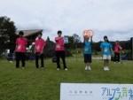 六呂師高原アルプス音楽祭2015 藤島高校ジャグリング部/どこまでもアマチュア