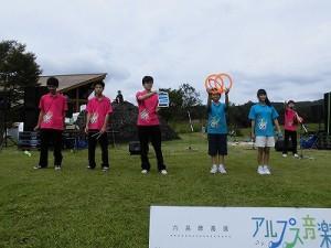 六呂師高原アルプス音楽祭2015 全員集合して演技開始のごあいさつ/どこまでもアマチュア