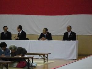 平成27年度下庄地区敬老会 来賓席/どこまでもアマチュア